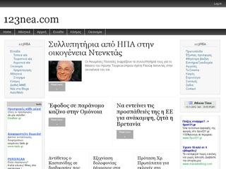 123nea.com