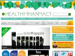 Healthypharmacy –  Καλλυντικά