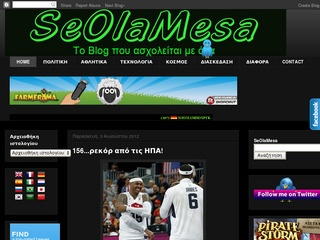SeOlaMesa