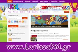 LarissaKid