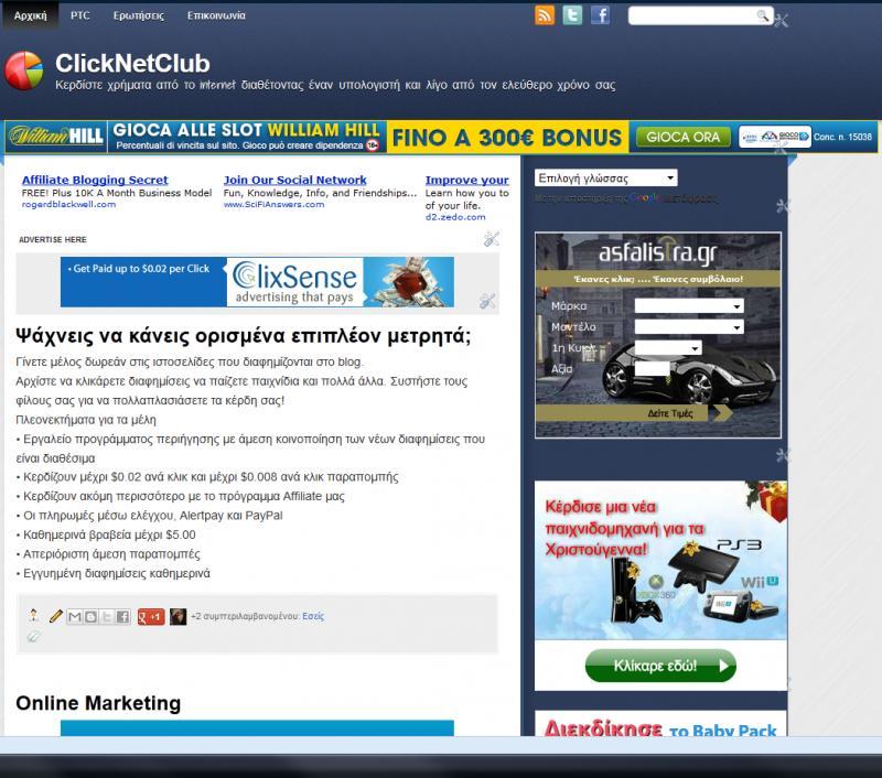 ClickNetClub