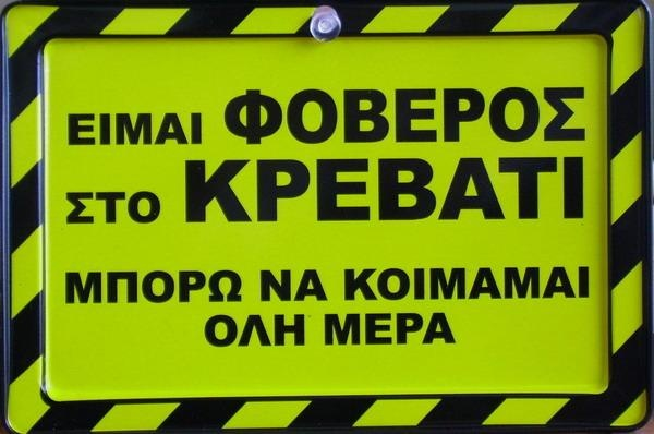 http://etsiigiaplaka.blogspot.com/