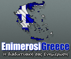 EnimerosiGreece