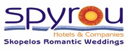 Ρομαντικοί γάμοι στη  Σκόπελο