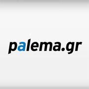 palema.gr