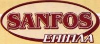 Επιπλα Sanfos