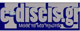 e-diseis.gr